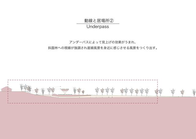 武蔵野美術大学_小笠原8