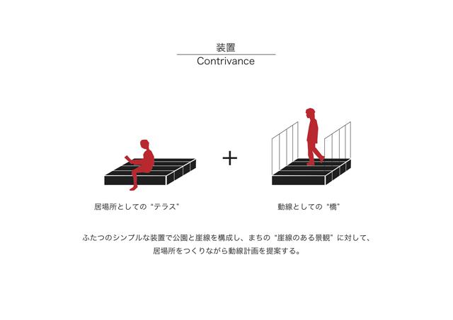 武蔵野美術大学_小笠原4